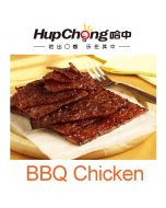 BBQ Chicken Bakkwa
