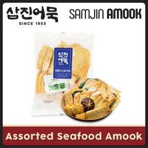 Assorted Seafood Amook 900g