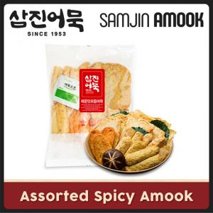 Assorted Spicy Amook 900g