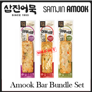 Amook Bar [4pcs Bundle]