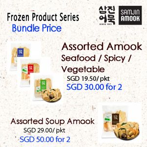 Bundle Set Assorted Amook