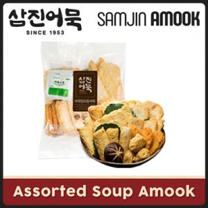 Assorted Soup Amook 1.2kg