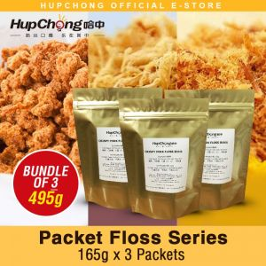 Bundle 3  Packet Floss Series 495g